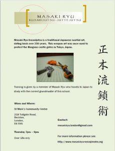 richardbonney-martial-arts