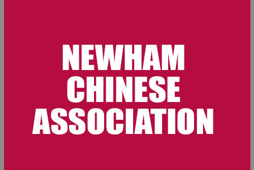 Newham Chinese Association (NCA)